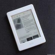 La mémoire de Babel - Kindle